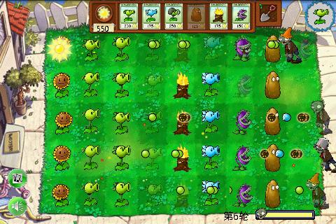 Растения против зомби сенсорные игры